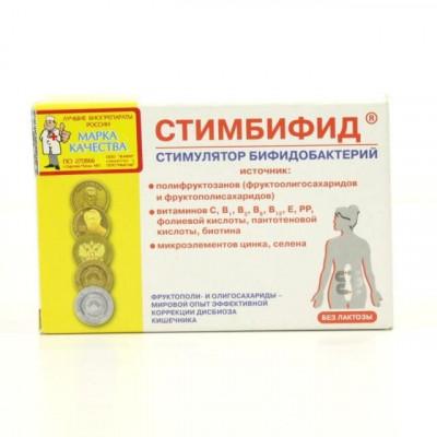 Стимбифид таблетки 550мг, 80 шт