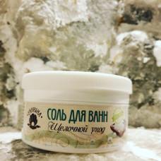 Щелочно-минеральная соль «ЕКАРИНА» упаковка 0,5 кг