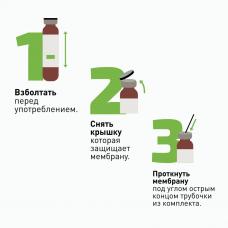 """Эликсир """"Горный"""" с мумиё и витамином С"""