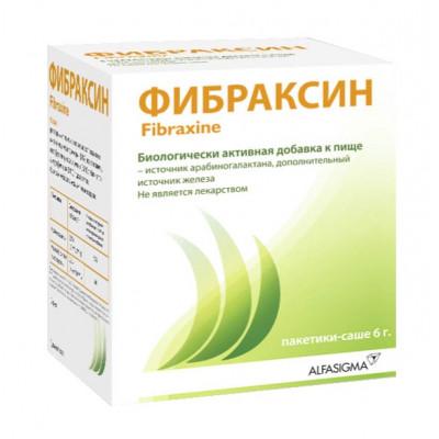 ФИБРАКСИН  N15 ПАКЕТ-САШЕ