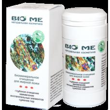 Биминеральное очищение для жирной кожи  75 мл