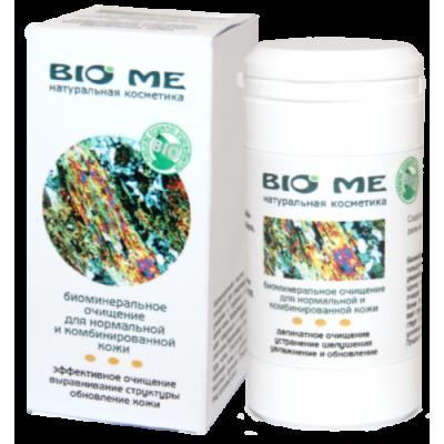Биоминеральное очищение для нормальной и комбинированной кожи 75 мл