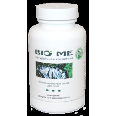 Биоминеральный Скраб для тела 250 мл