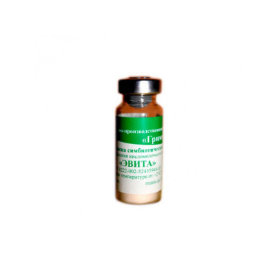 Сухие бактерии Эвита, (цена указана за 1 шт) в коробке 10 шт.