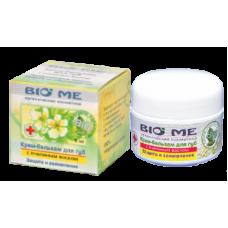 Крем- бальзам для губ с пчелиным воском Защита-заживление 5 мл