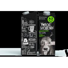 Умное молоко А2 (1 литр)