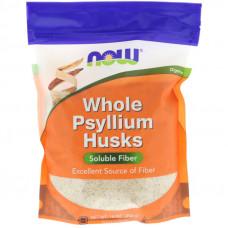 Псиллиум, цельная оболочка семян подорожника, 454 г