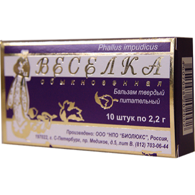 """Бальзам в свечах """"Весёлка обыкновенная"""" (10шт)"""