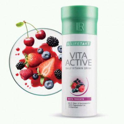 Вита Актив - комплекс витаминов Красные фрукты