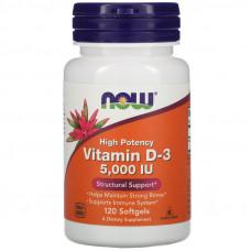 Высокоактивный витамин D-3, 5 000 МЕ, 120 мягких таблеток
